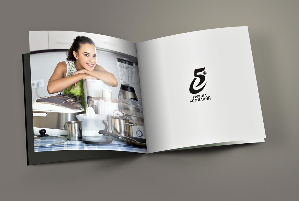 Нарисовать логотип для группы компаний  фото f_9665cdb352cd0c55.jpg