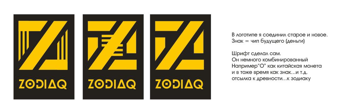 Разработка логотипа и основных элементов стиля фото f_9715990160b87c2d.png