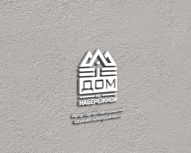 РАЗРАБОТКА логотипа для ЖИЛОГО КОМПЛЕКСА премиум В АНАПЕ.  фото f_9715de8d2967be0f.jpg