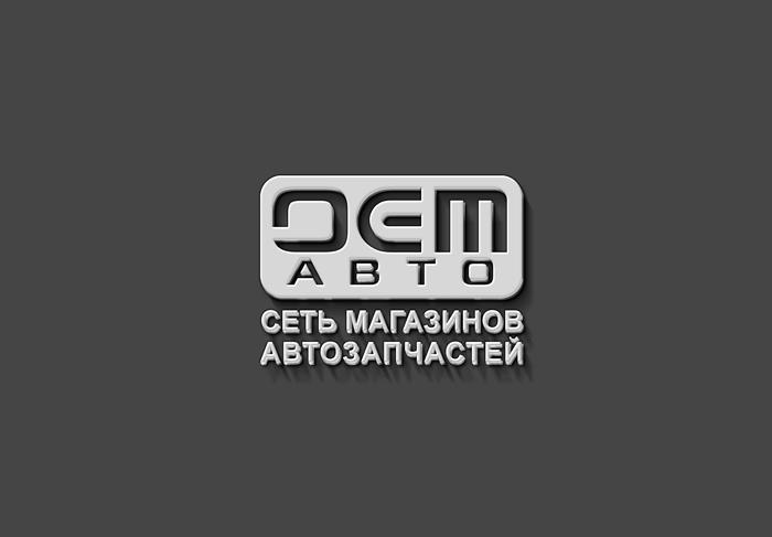 Разработать логотип и дизайн визитки  фото f_9765b7320e189230.jpg