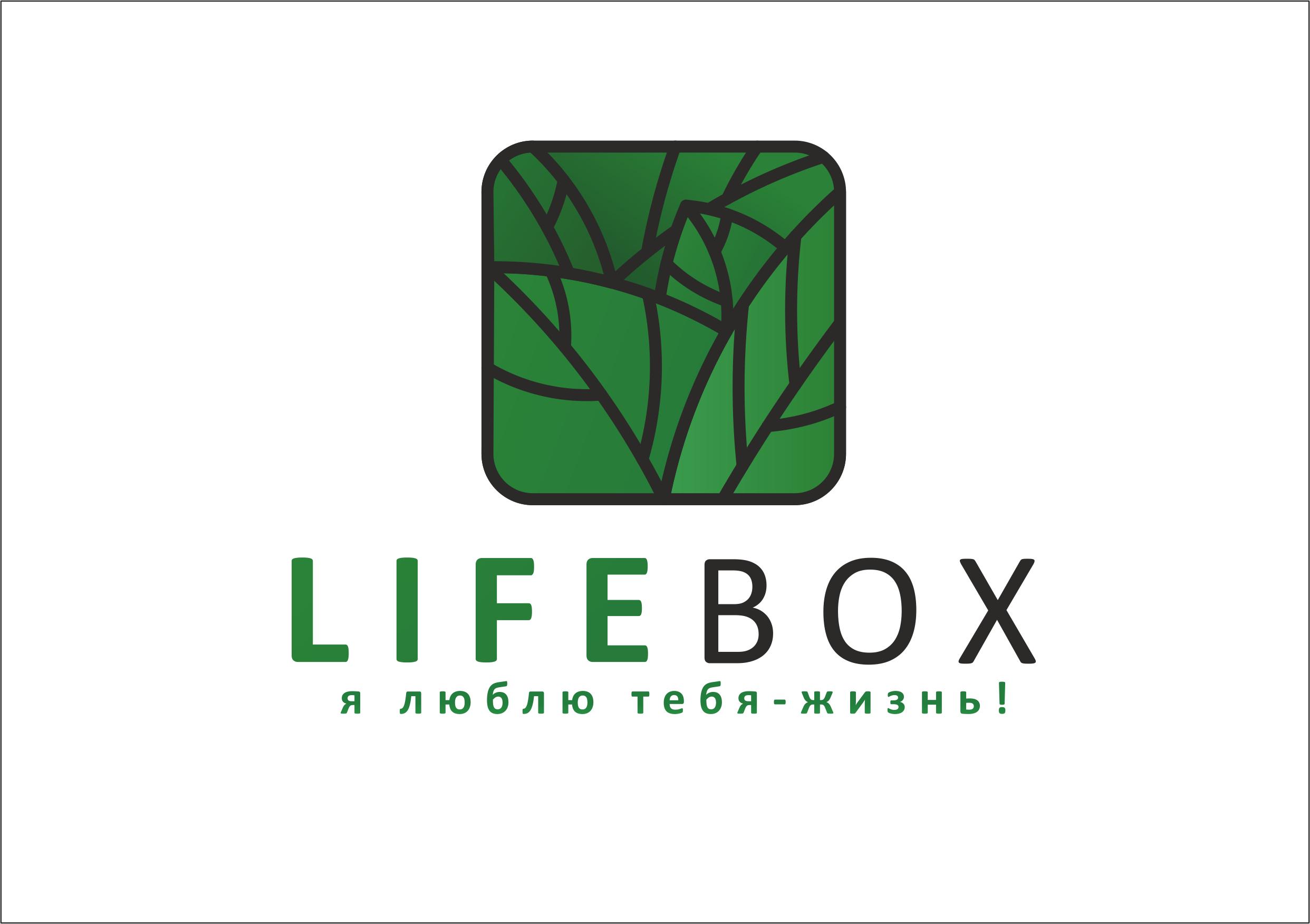 Разработка Логотипа. Победитель получит расширеный заказ  фото f_2205c4e047002e69.png