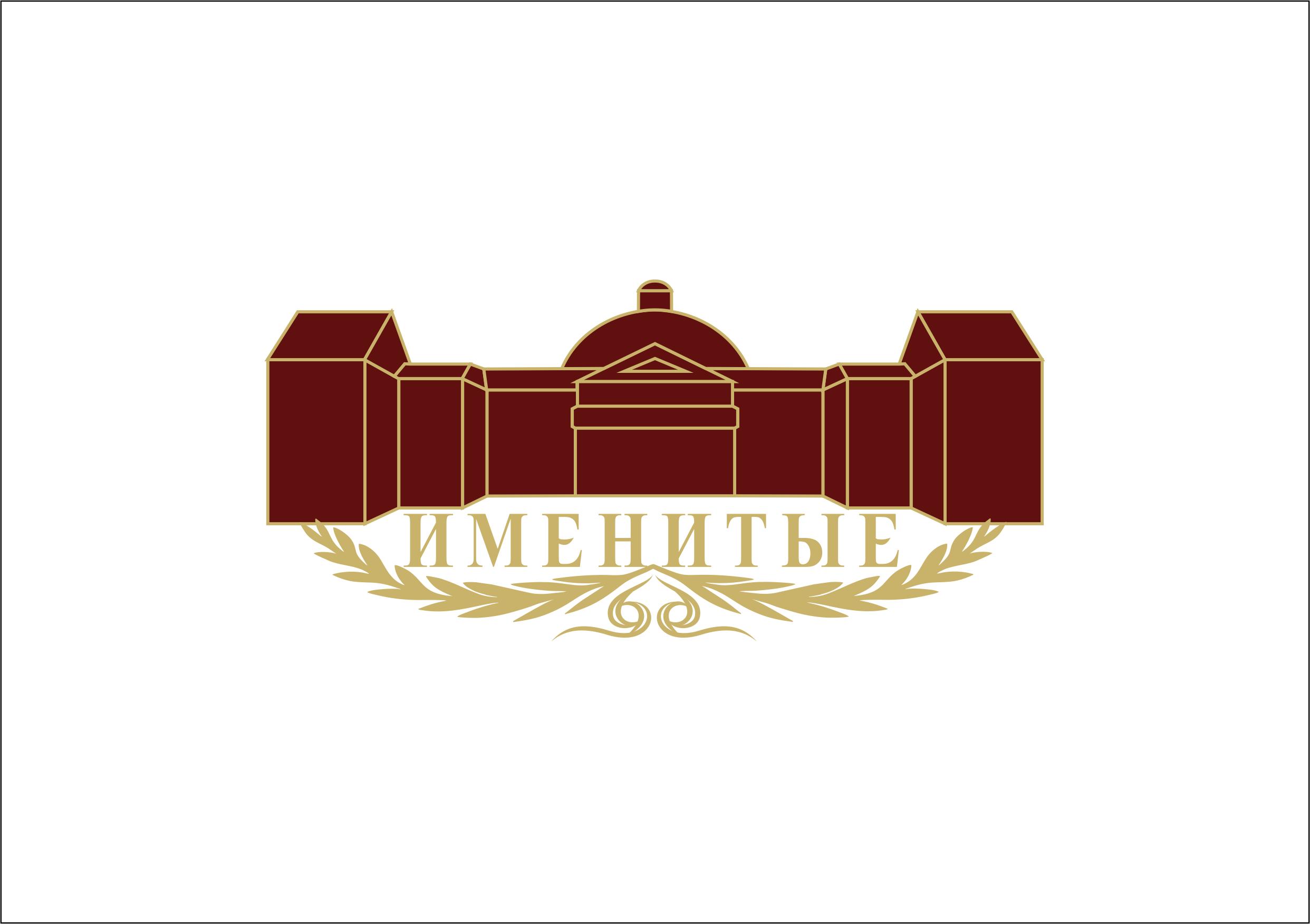 Логотип и фирменный стиль продуктов питания фото f_5195bc3be7012216.png