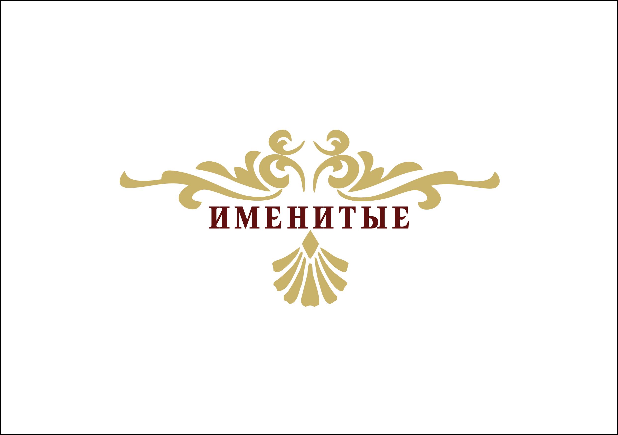 Логотип и фирменный стиль продуктов питания фото f_7515bc3be7b12297.png