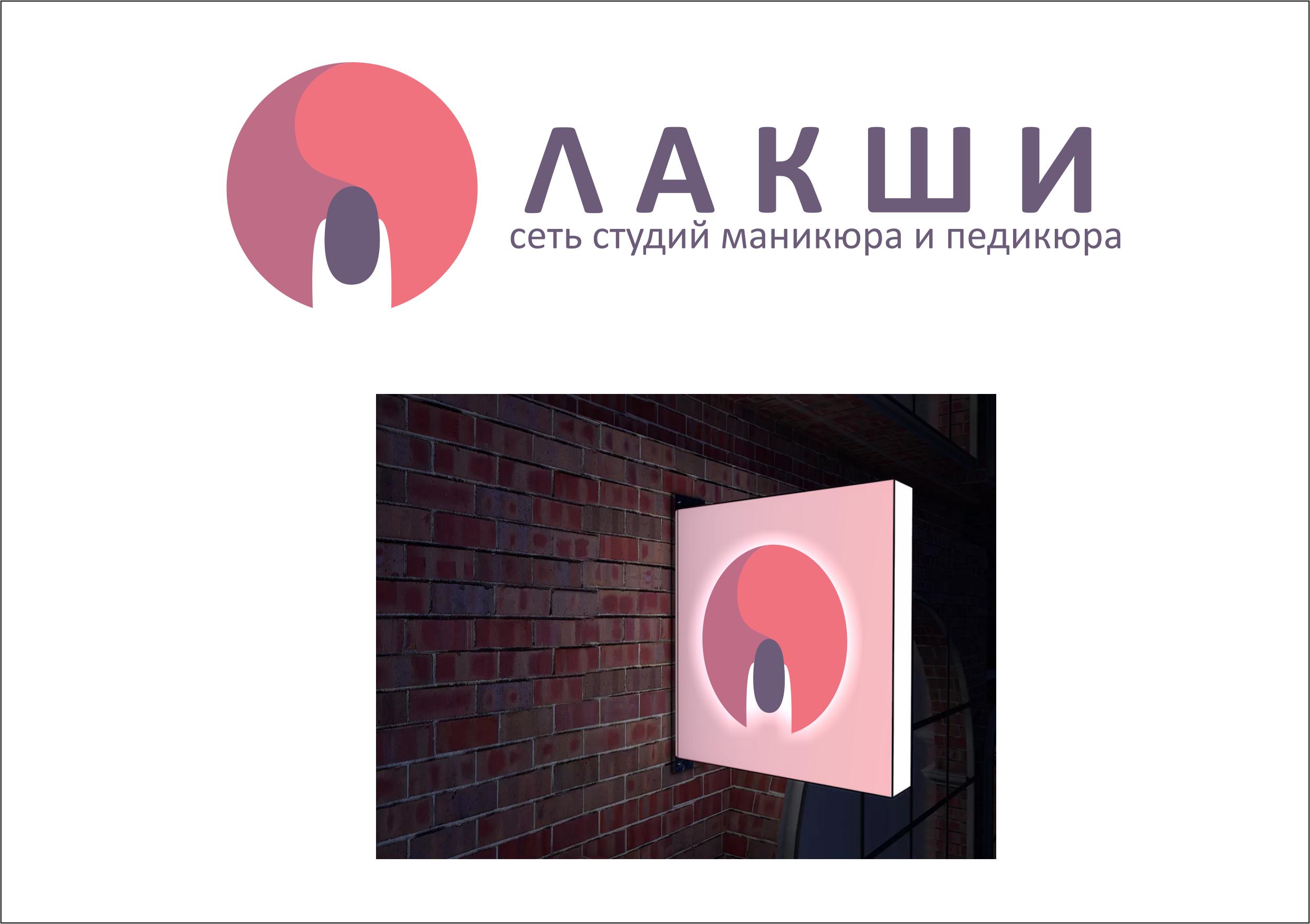 Разработка логотипа фирменного стиля фото f_7645c6865d68cab5.png