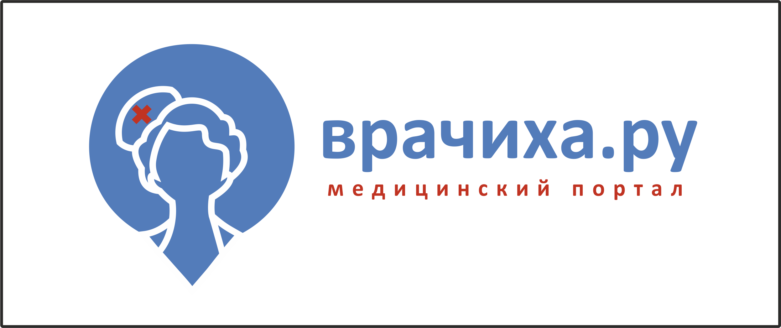 Необходимо разработать логотип для медицинского портала фото f_9135c03c37d96d88.png