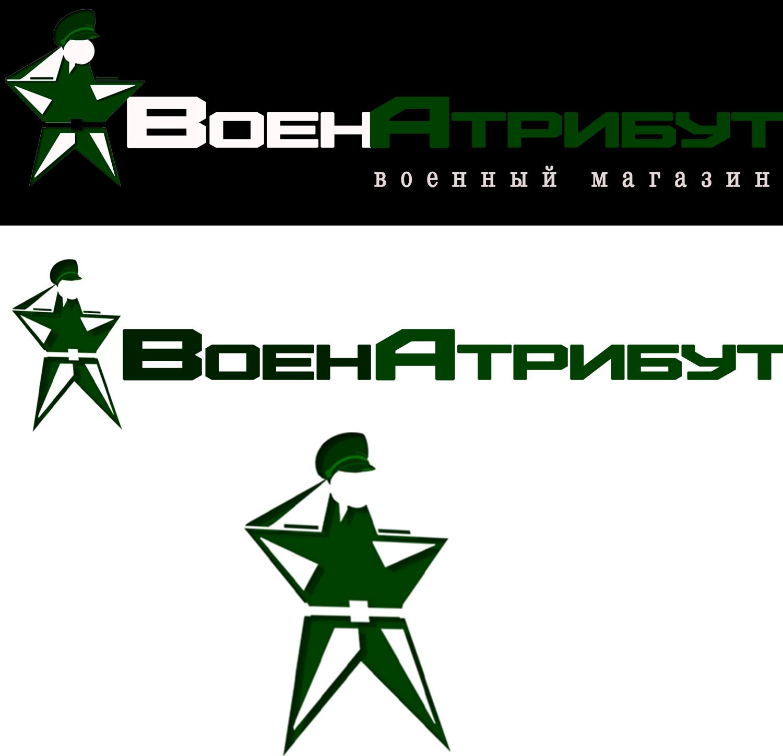 Разработка логотипа для компании военной тематики фото f_70660266bf41bb2d.jpg