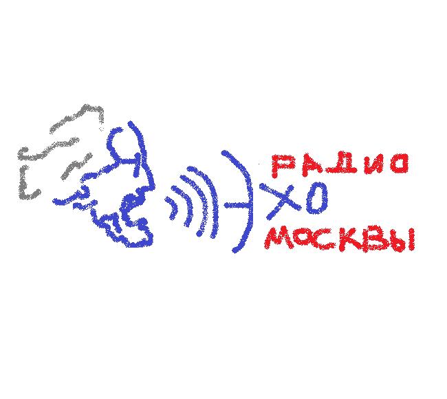 Дизайн логотипа р/с Эхо Москвы. фото f_60556210fba2e2e0.png