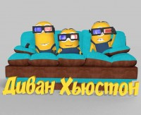 Рекламный 3D ролик для кинотеатра