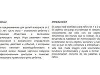 Переводы с русского языка на испанский  и наоборот, а также с английском на...