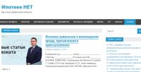 ipoteke.net
