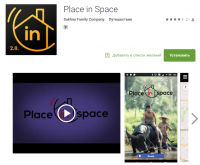 Place in Space