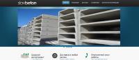 slav-beton
