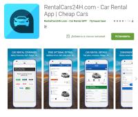 RentalCars24H.com