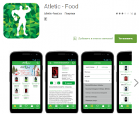 Atletic - Food