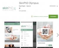 SkinPhD Olympus