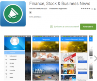 Finance, Stock & Business News