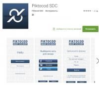 Piktocod SDC