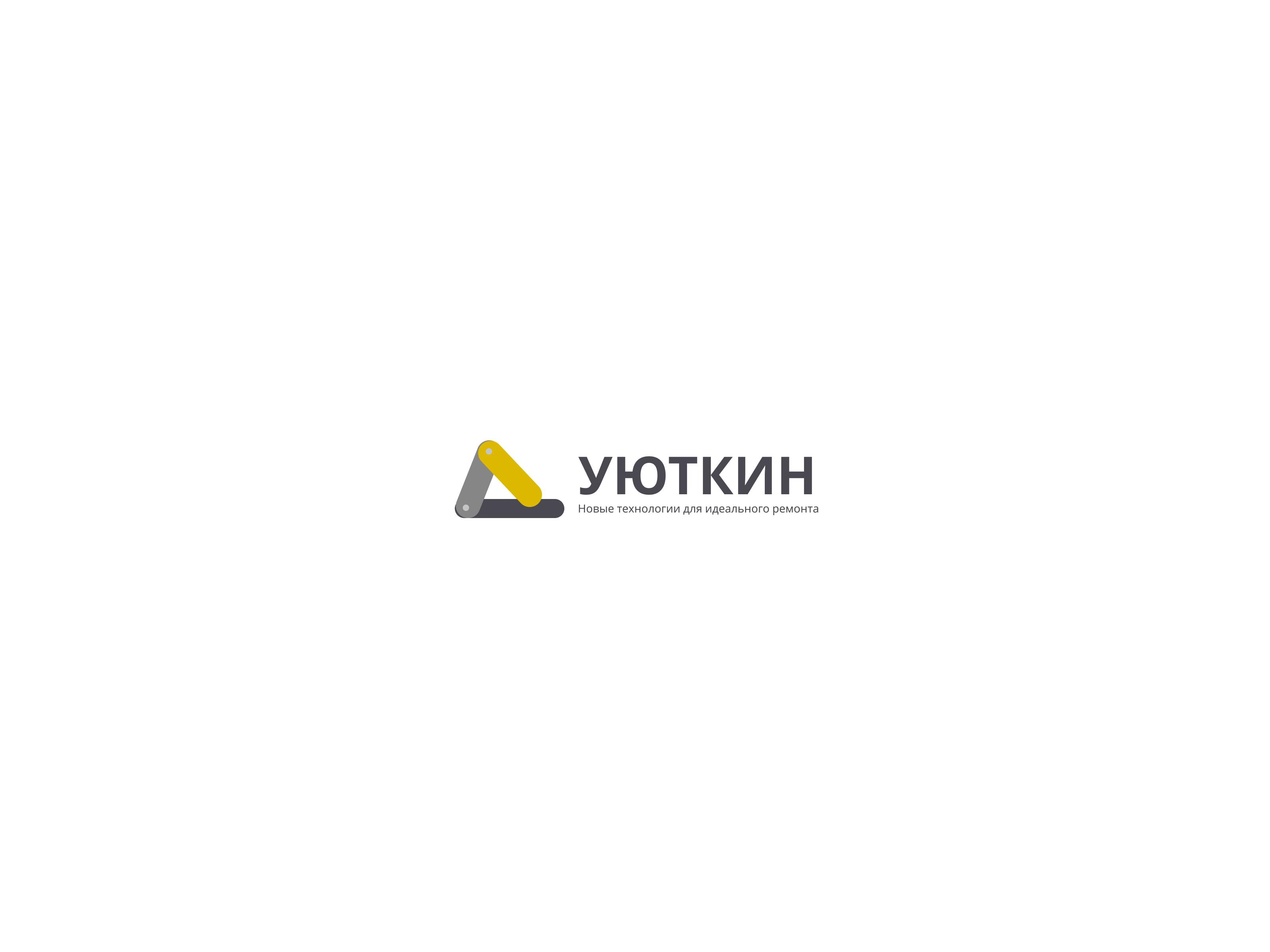 Создание логотипа и стиля сайта фото f_6245c62971b8ccbc.png