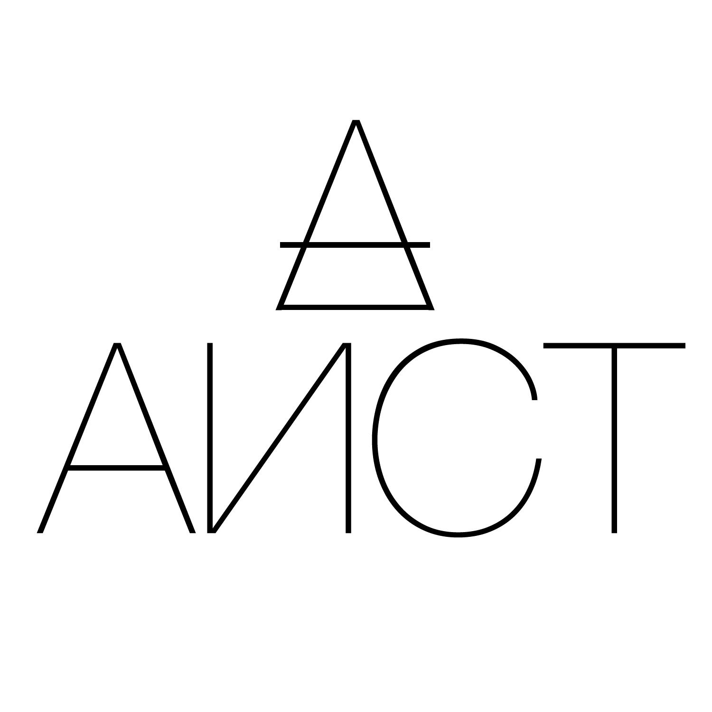 Лого и фирменный стиль (бланк, визитка) фото f_702517e49996f24e.png