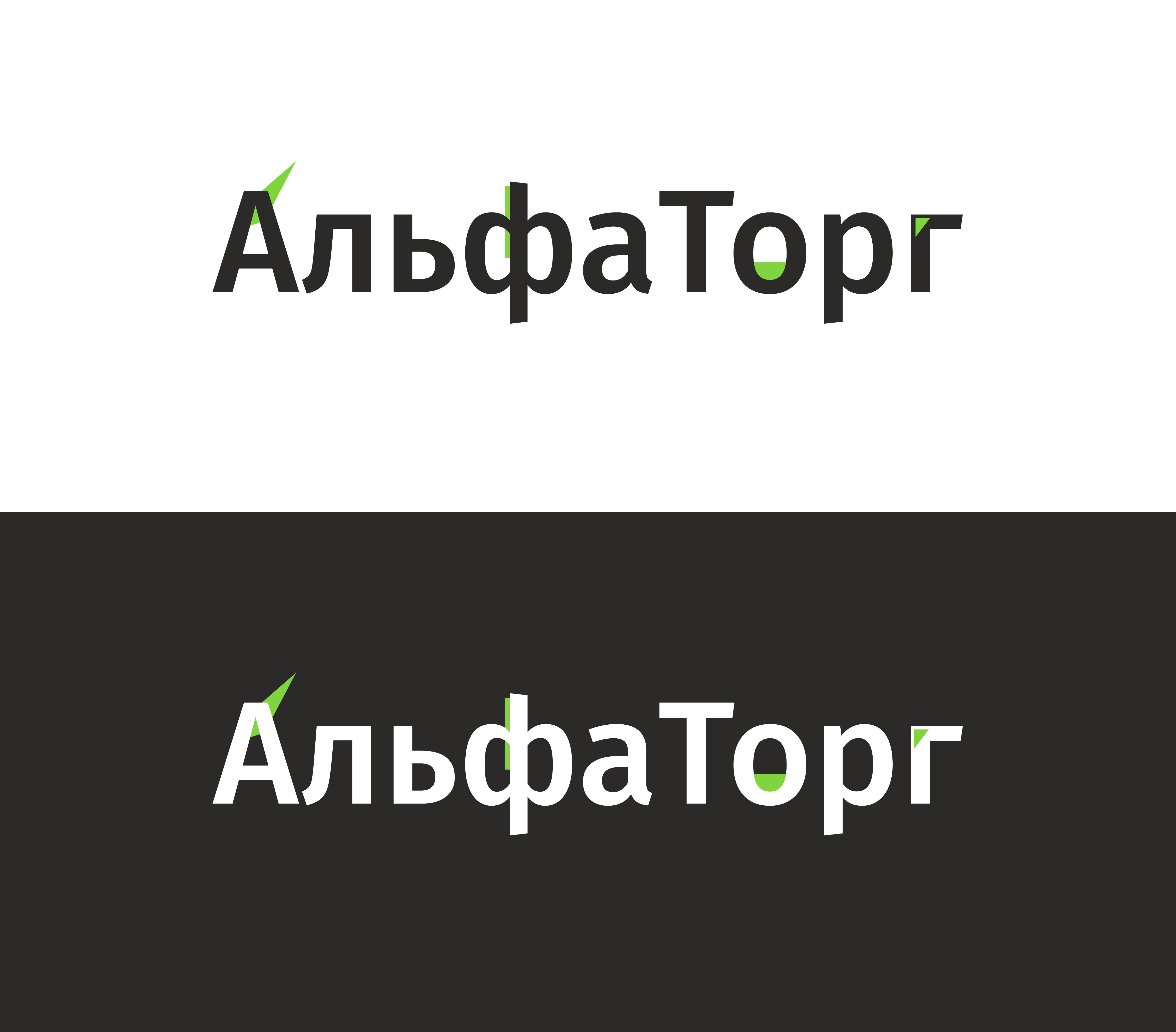 Логотип и фирменный стиль фото f_0555f044c042ea08.png