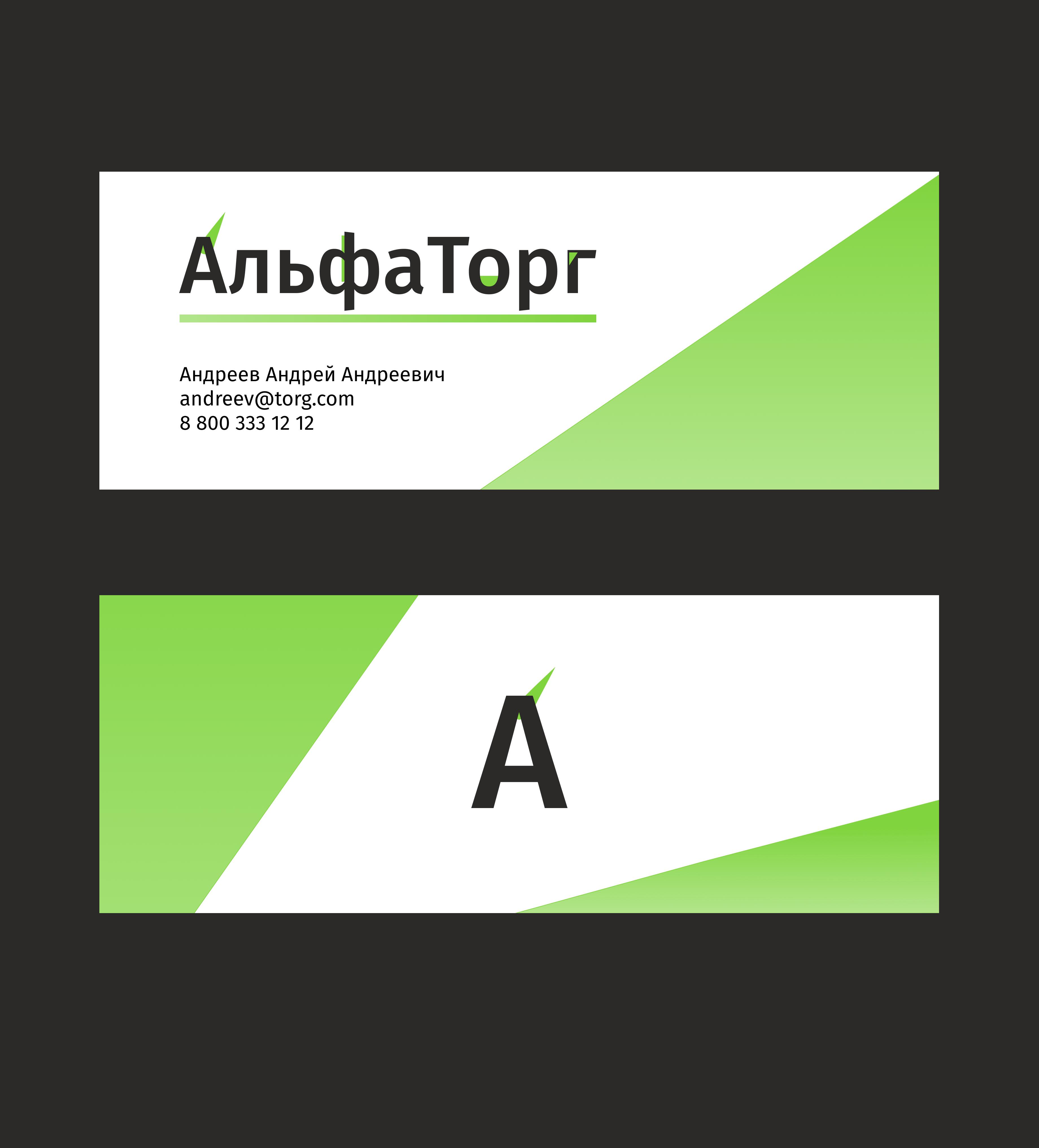Логотип и фирменный стиль фото f_2215f044c0f54318.png