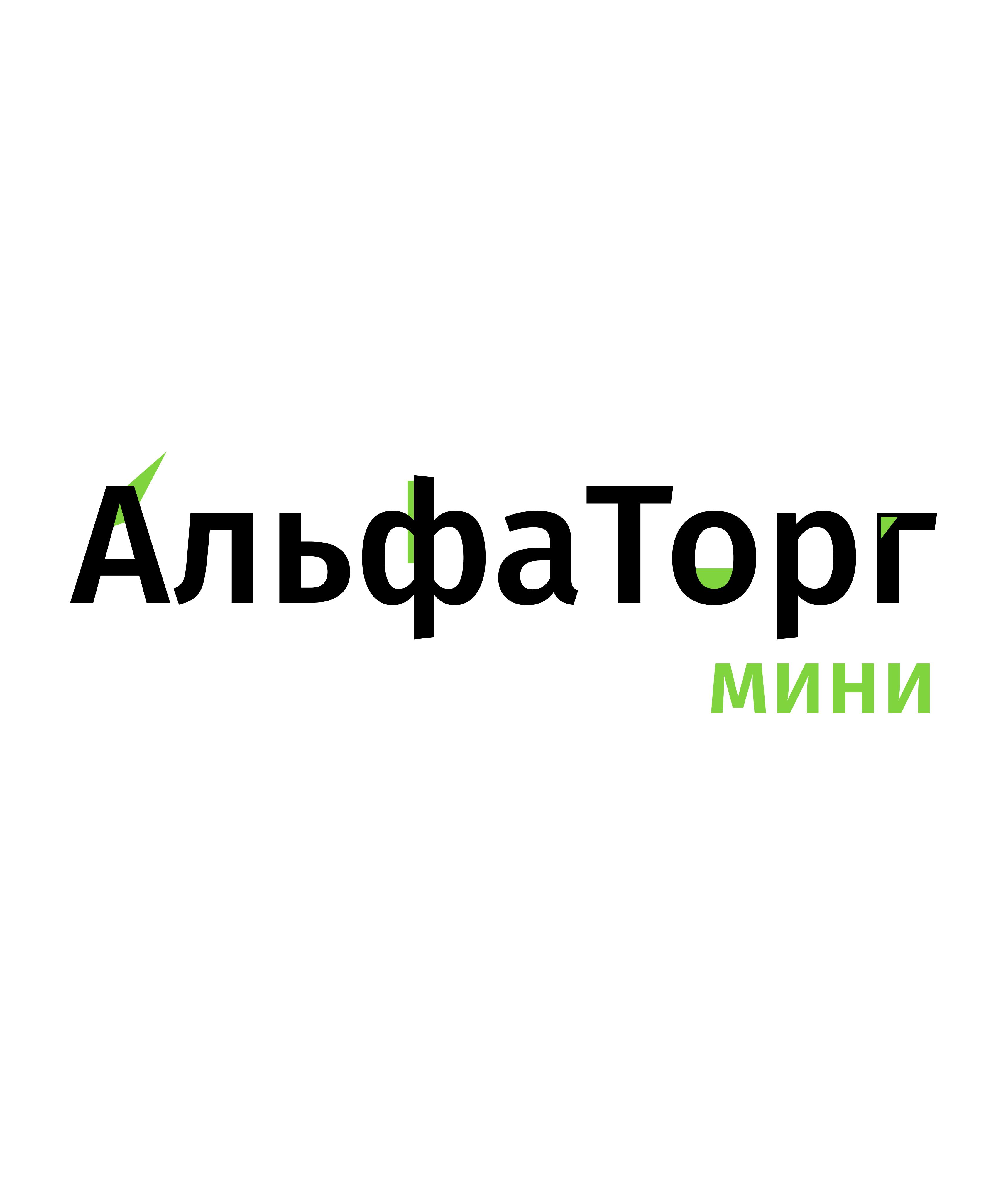 Логотип и фирменный стиль фото f_4045f044c2dce964.png