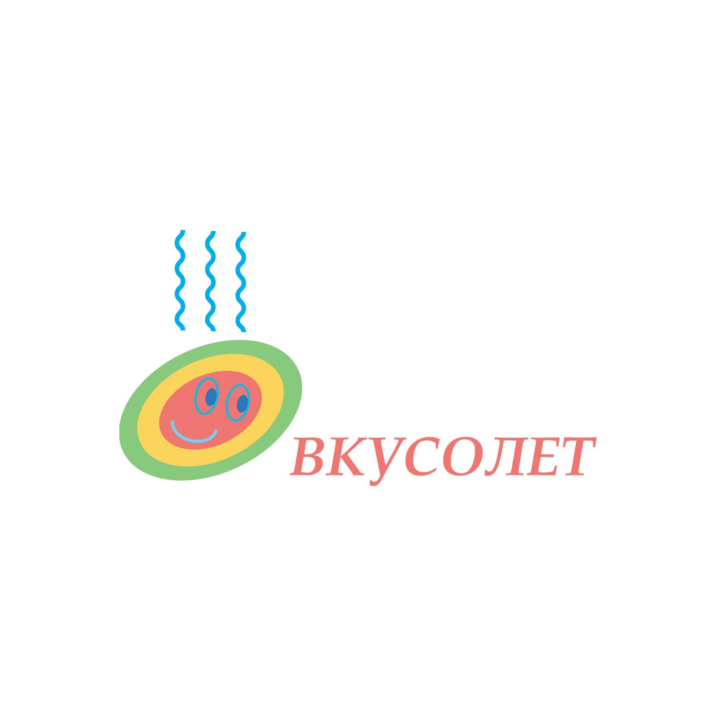 Логотип для доставки еды фото f_86259d72d85666a1.jpg