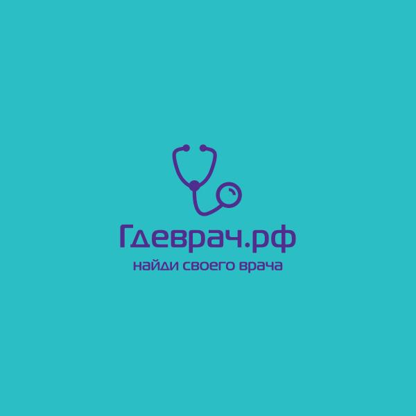 Сервис по поиску больниц города «Где врач»