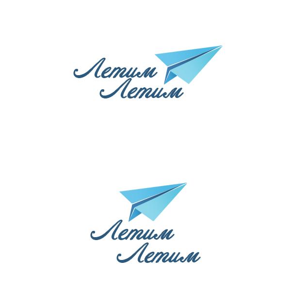 Туристическое агентство «Летим_летим»