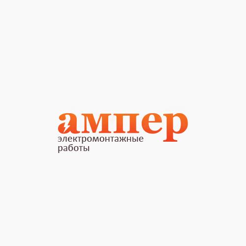 Интернет-магазин электрооборудования «Ампер»