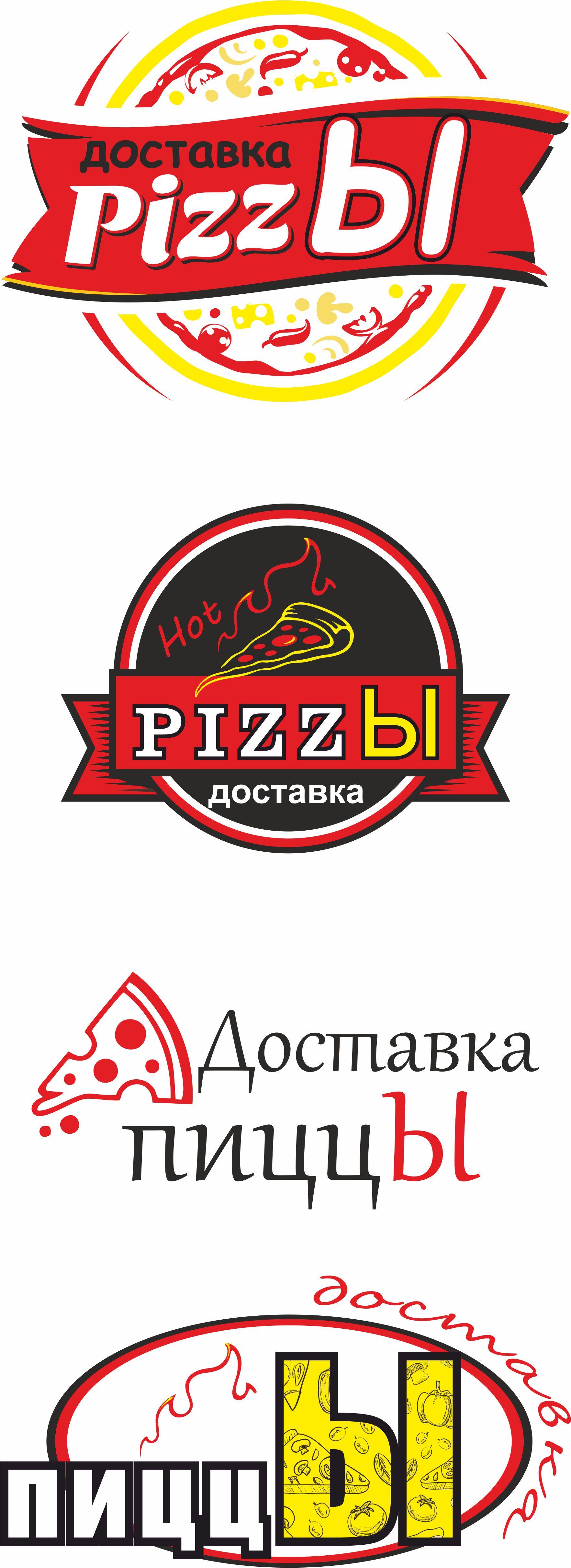 Разыскивается дизайнер для разработки лого службы доставки фото f_9935c3439605112c.jpg