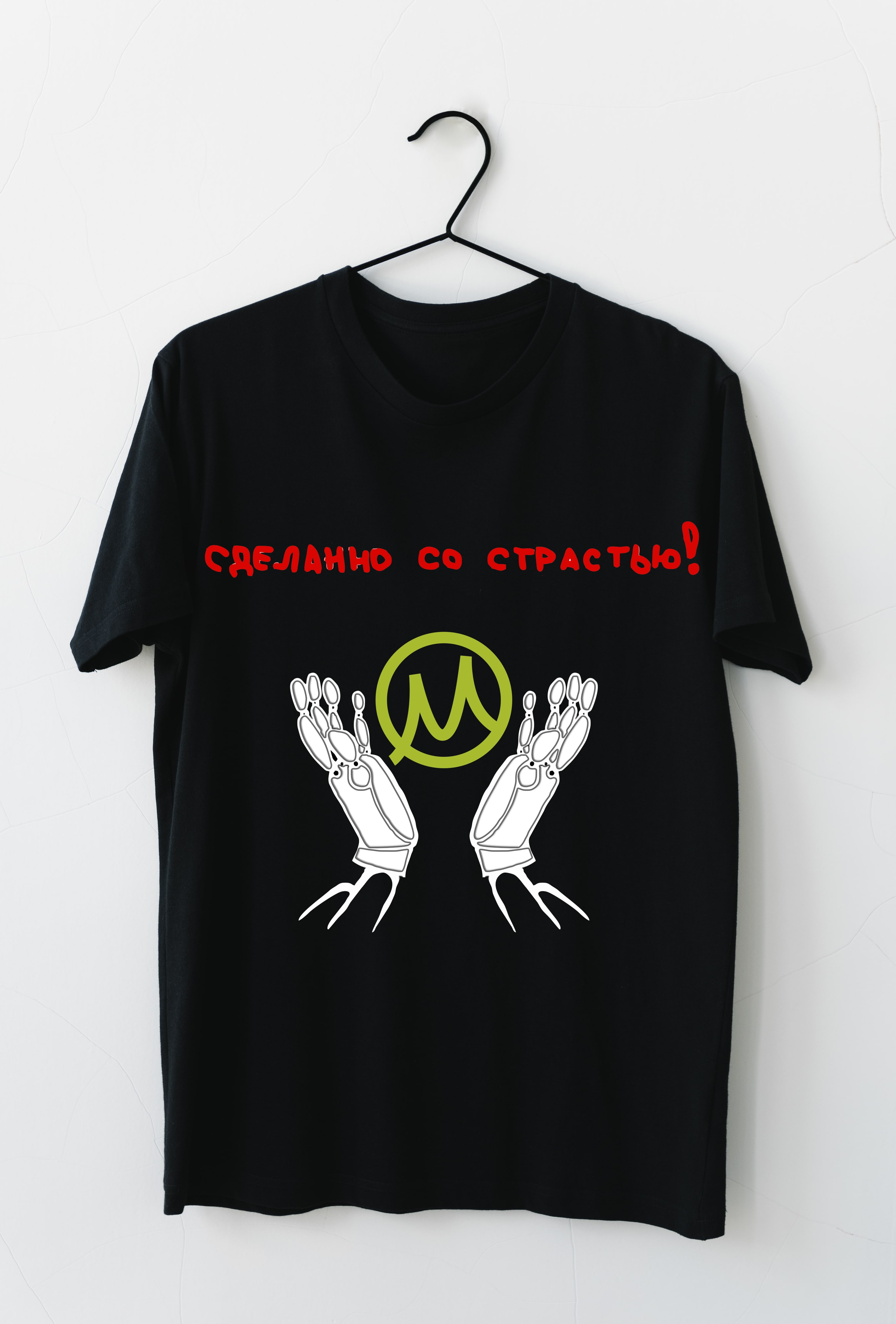 Нарисовать принты на футболки для компании Моторика фото f_50360a633e5621c0.jpg
