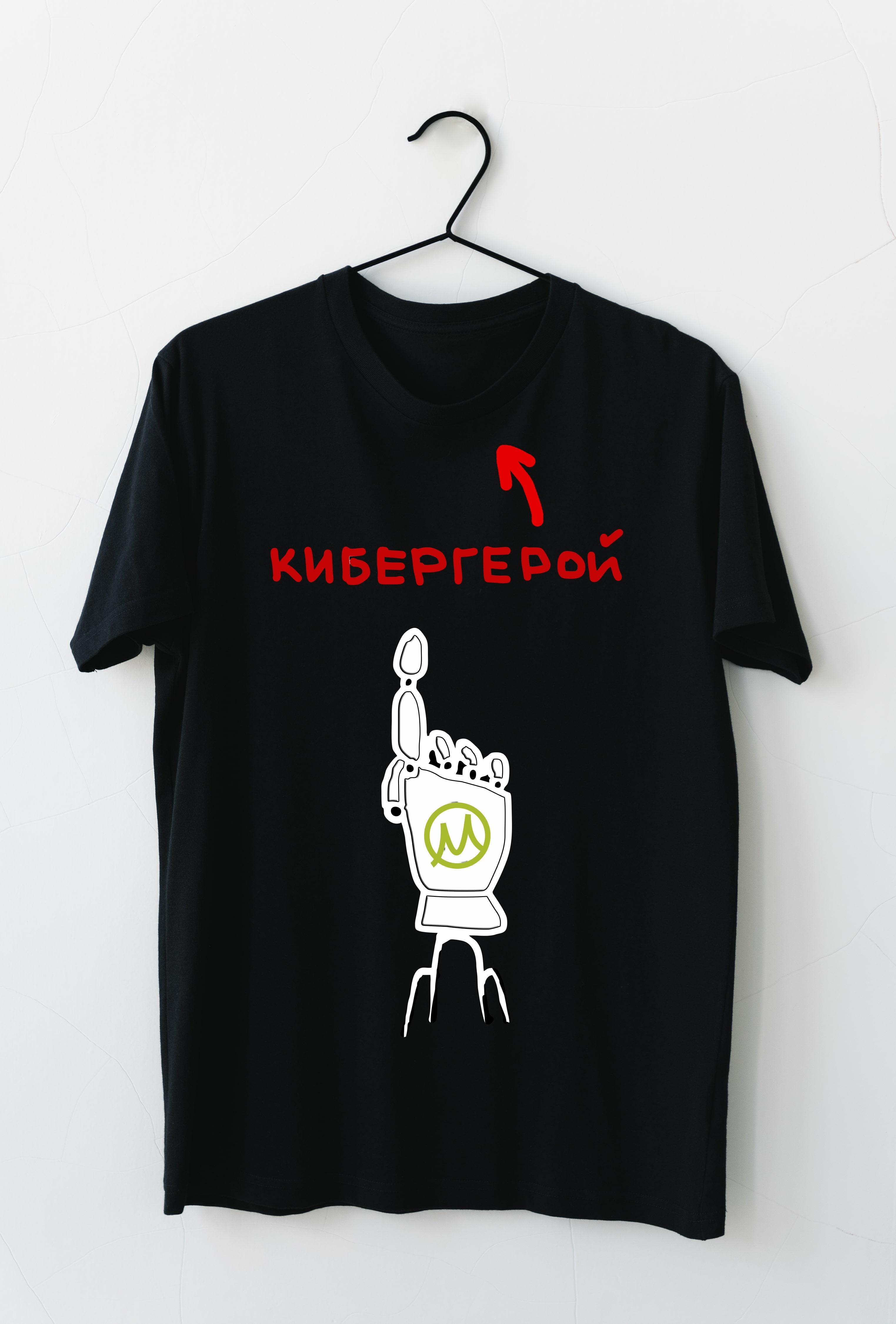 Нарисовать принты на футболки для компании Моторика фото f_58760a64127285a2.jpg