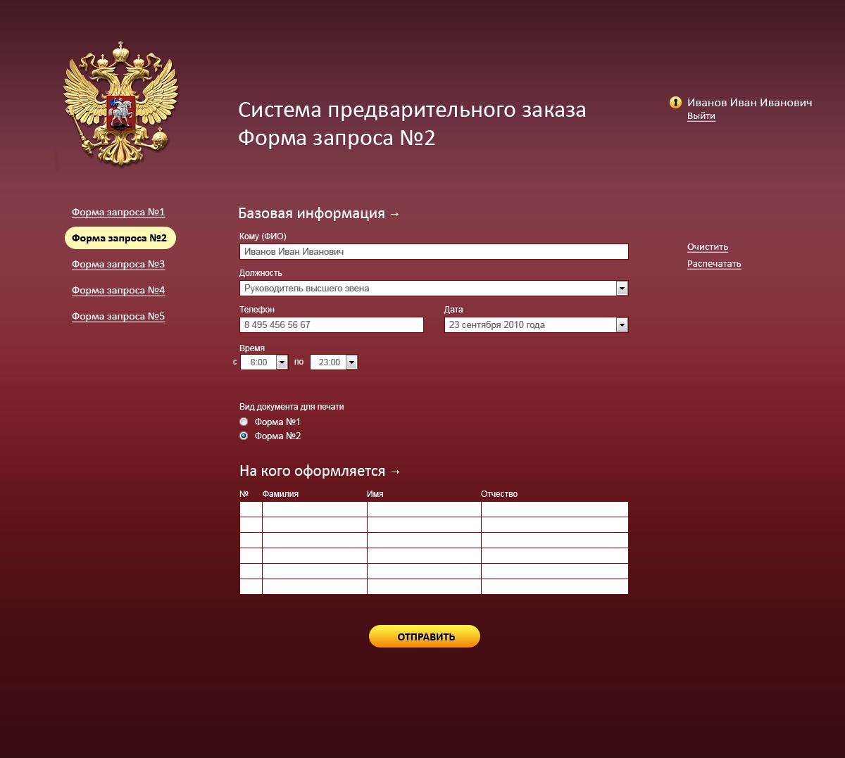 Разработать дизайн веб-страницы фото f_4ca19e1ab0c61.jpg