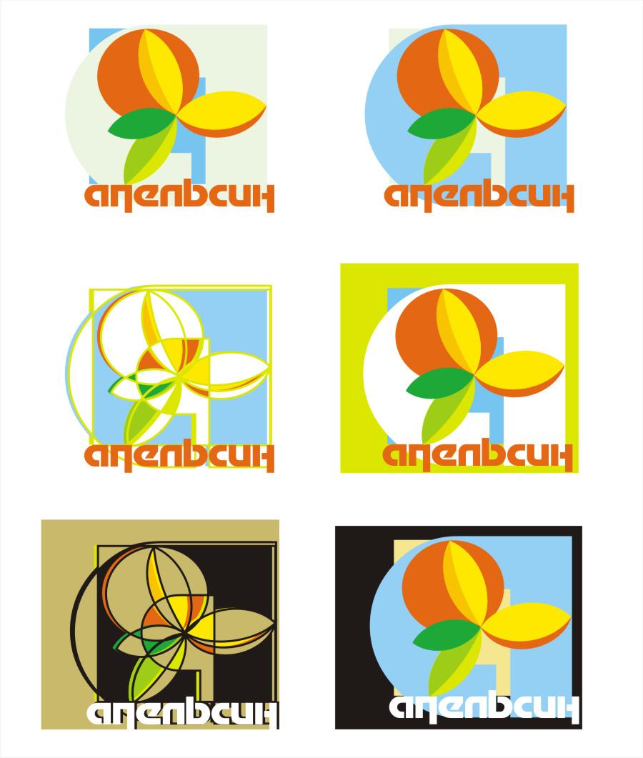 Логотип и фирменный стиль фото f_0615a722975ea3ec.jpg