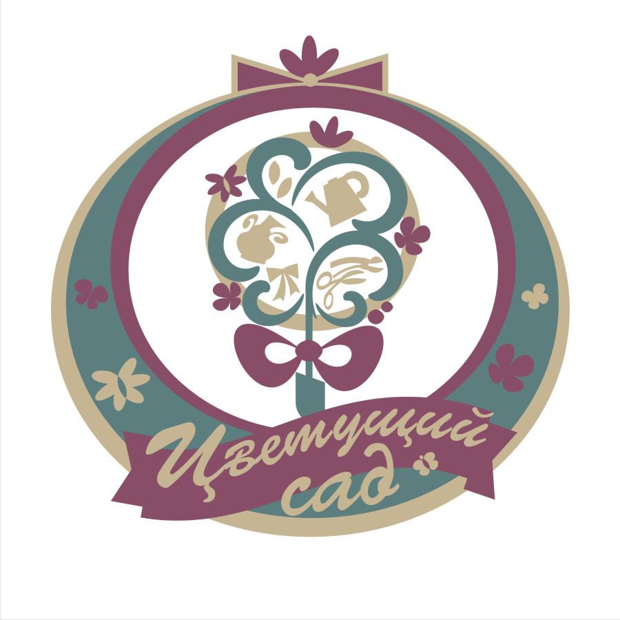 """Логотип для компании """"Цветущий сад"""" фото f_2795b6f9ff5594c5.jpg"""