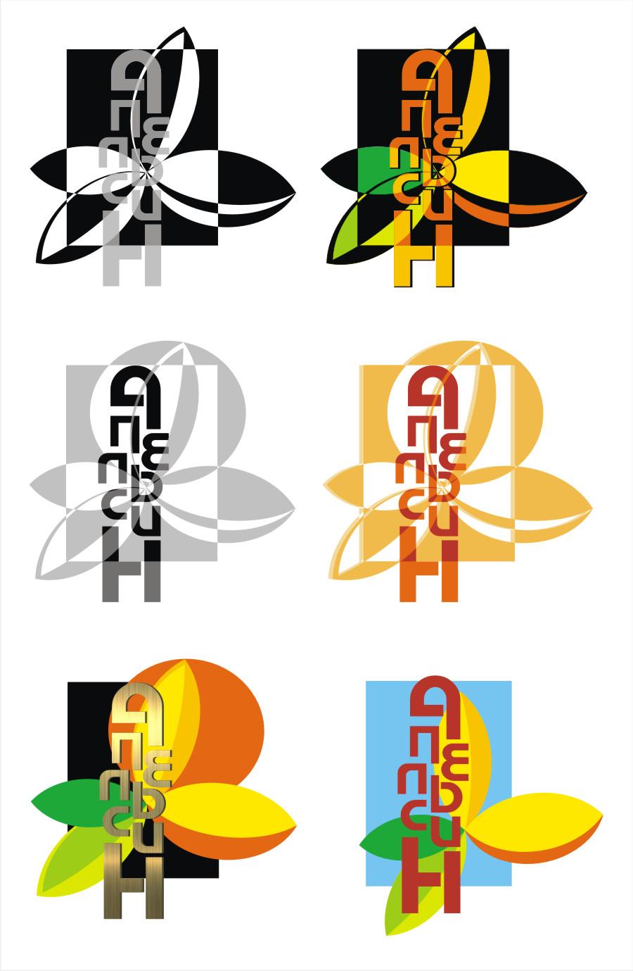 Логотип и фирменный стиль фото f_8135a72298a29ddf.jpg