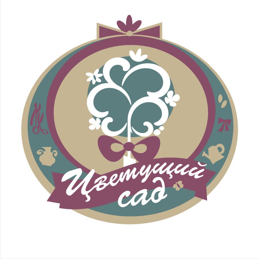 """Логотип для компании """"Цветущий сад"""" фото f_9485b6f9fe55cbc9.jpg"""