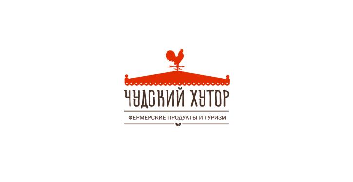 """""""Чудский хутор"""""""