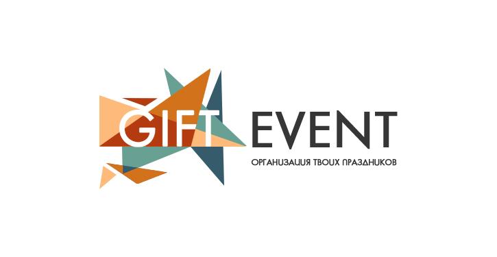 Gift Event (конкурсная работа)
