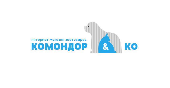 Комондор & Ко (конкурсная работа)