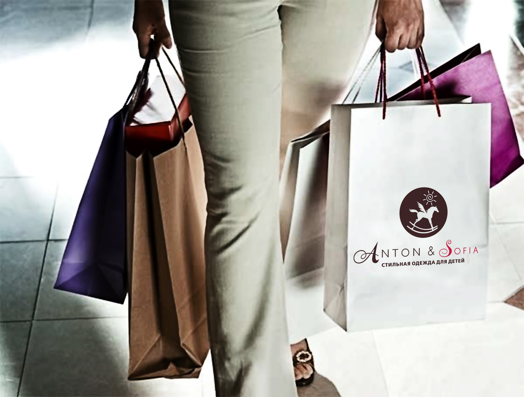 Логотип и вывеска для магазина детской одежды фото f_4c836b347a99c.jpg
