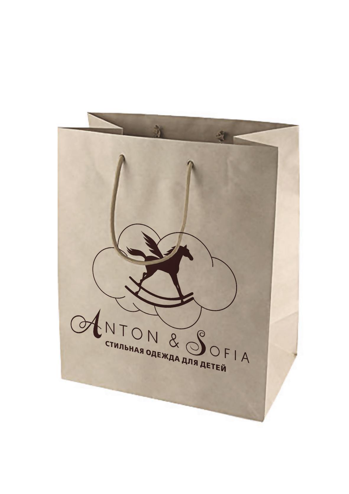 Логотип и вывеска для магазина детской одежды фото f_4c836b4124888.jpg