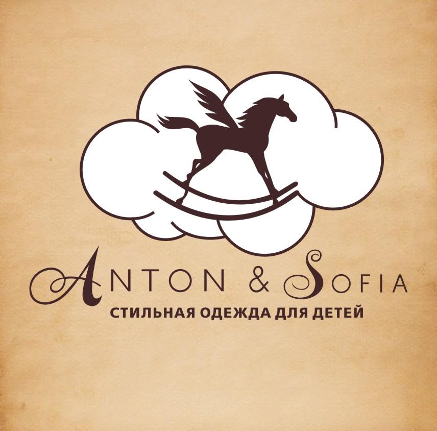 Логотип и вывеска для магазина детской одежды фото f_4c836d44d019d.jpg