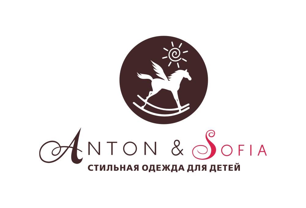 Логотип и вывеска для магазина детской одежды фото f_4c836d87059f9.jpg