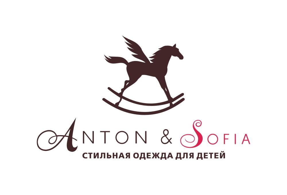 Логотип и вывеска для магазина детской одежды фото f_4c836d9295202.jpg
