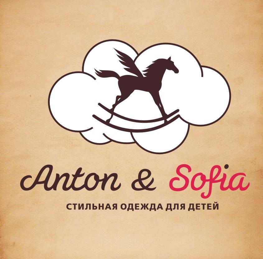 Логотип и вывеска для магазина детской одежды фото f_4c836f874a43c.jpg