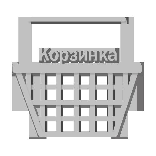 Нейминг + лого продуктовый минимаркет  фото f_2295bff05f0d66a9.png
