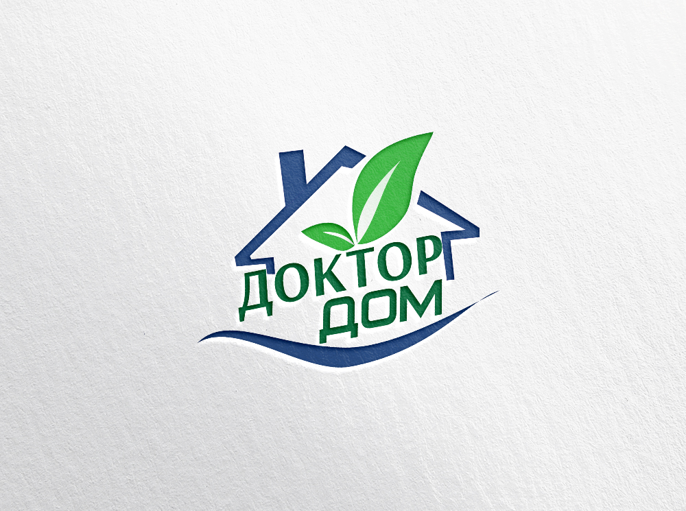 Разработать логотип для сети магазинов бытовой химии и товаров для уборки фото f_707600b20b82d0af.jpg