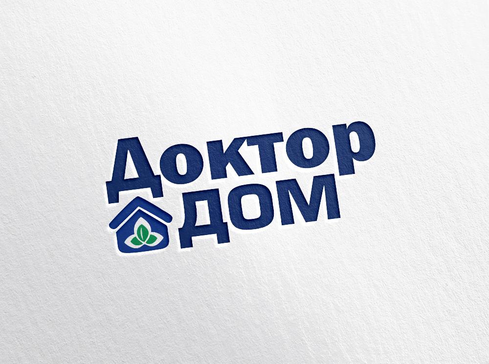 Разработать логотип для сети магазинов бытовой химии и товаров для уборки фото f_903600c31e85e79f.jpg